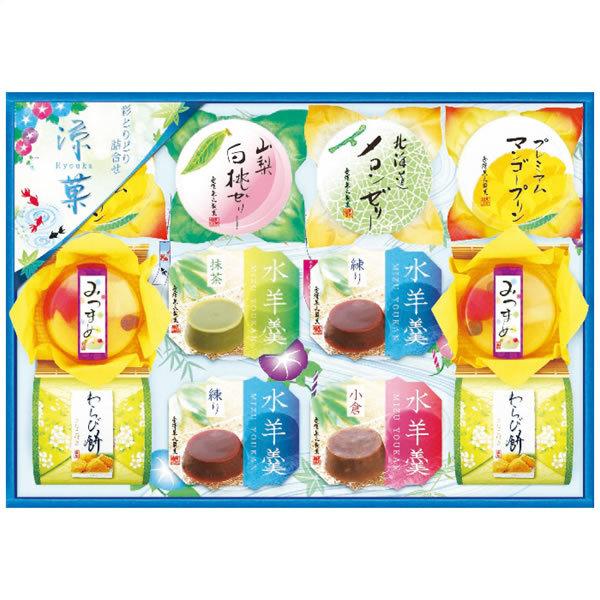 【送料無料】金澤兼六製菓 涼菓詰合せ RKA−20 RKA−20【ギフト館】