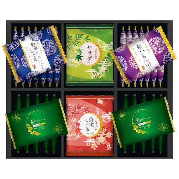 【送料無料】?金澤兼六製菓 米菓ギフト AKH−25R AKH−25R【ギフト館】