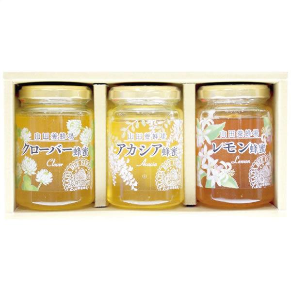 【送料無料】山田養蜂場 山田養蜂場 厳選蜂蜜3本セット G3−30CAL G3−30CAL【ギフト館】