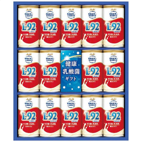 【送料無料】カルピス カルピス健康乳酸菌ギフト KNG2 KNG2【ギフト館】