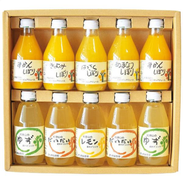 【送料無料】伊藤農園 100%ピュアジュース&素朴ドリンク詰合せ V−052A V−052A【ギフト館】