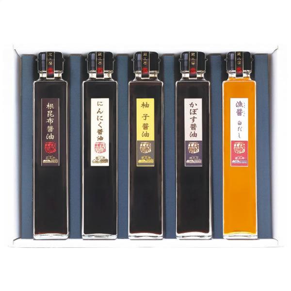 【送料無料】蔵工房 蔵からの贈り物(香味醤油詰合せ) F−1 F−1【ギフト館】