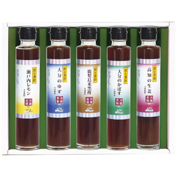 【送料無料】蔵工房 飲む黒酢 5本入 NS−1 NS−1【ギフト館】