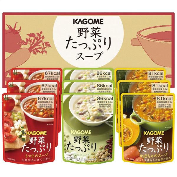 【送料無料】カゴメ 野菜たっぷりスープ SO−30 SO−30【ギフト館】