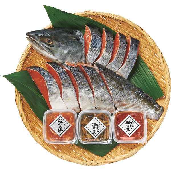 【送料無料】佐藤水産 北海道産新巻鮭潮彩詰合せ【ギフト館】
