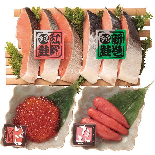 【送料無料】鮭&魚卵セット【ギフト館】