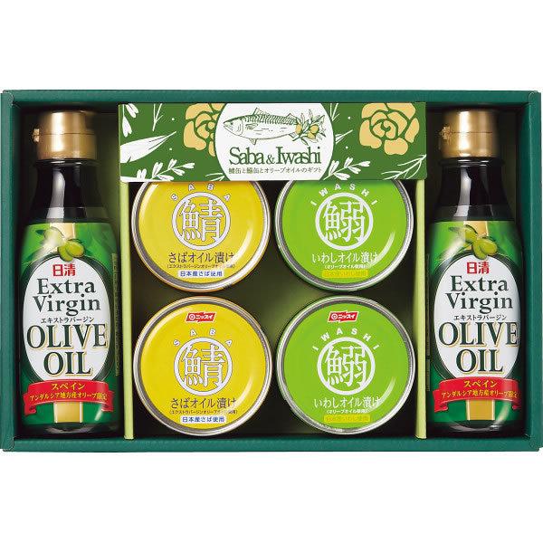 【送料無料】鯖缶と鰯缶とオリーブオイルのギフト SIO−30【ギフト館】