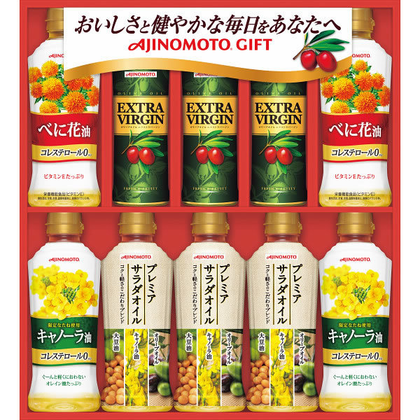 【送料無料】味の素 オリーブオイル&プレミアサラダオイルギフト PS−50N【ギフト館】