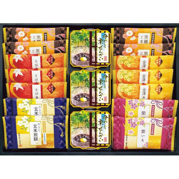 【送料無料】米菓&冷やしぜんざいギフト AMS−10R【ギフト館】