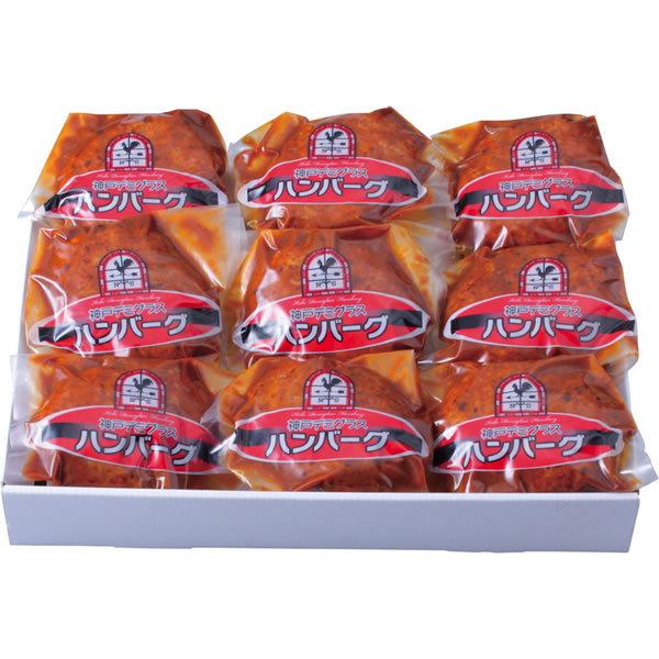 【送料無料】神戸洋食 デミグラスハンバーグ 7171109【ギフト館】