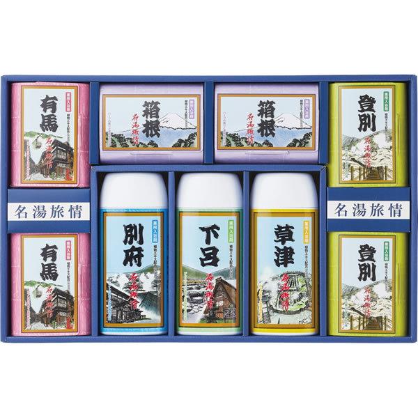 【送料無料】名湯旅情 薬用入浴剤ギフトセット MSN−50【ギフト館】