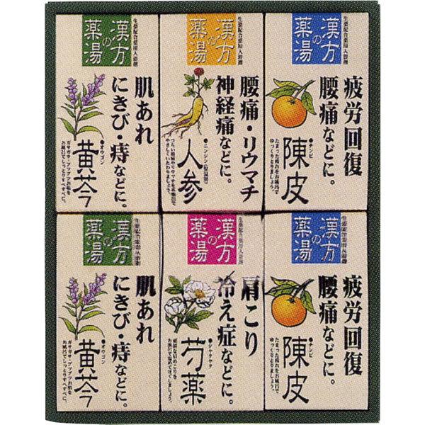 【送料無料】漢方の薬湯 薬用入浴剤ギフトセット KP−20【ギフト館】