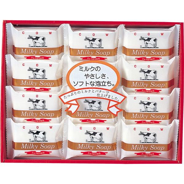 【送料無料】牛乳石鹸 ゴールドソープセット AG−15M【ギフト館】