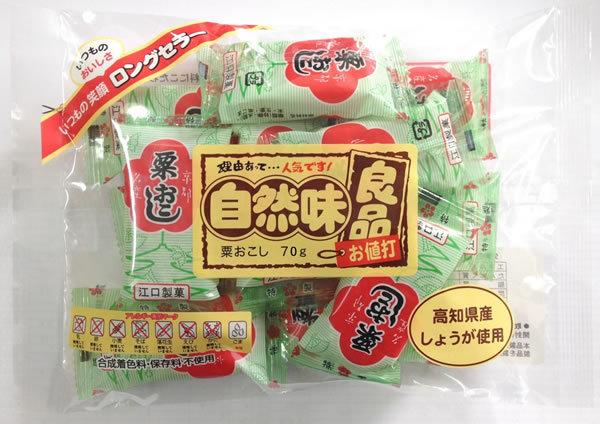 ★まとめ買い★ 江口製菓 自然味良品 粟おこし 70g ×12個【イージャパンモール】