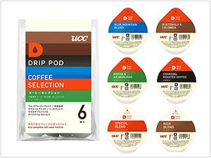 UCCドリップポッドコーヒーッセレクション