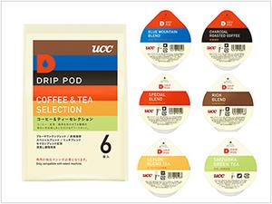UCCドリップポッドコーヒーセレクション