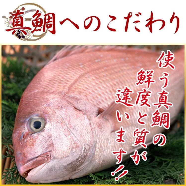 長崎 真鯛 マダイ タイ 鯛しゃぶ シャブ