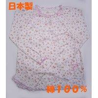 b6eef4d31bc9b5 子どもパジャマ(女の子)小花柄 日本製 綿100% 100cm~150cm(3~14歳) ナイトウェア(和.