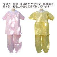 8b2b196157d72 30%OFF 子どもパジャマ キッズパジャマ  夏物 半袖・長ズボン 綿100% 花柄 日.