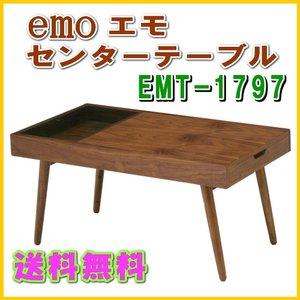 日本最大級 【送料無料】【レビューを書いて2大特典】【期間限定3800円引きです】【さらにレビューを書いて200円引】EMO(エモ) センターテーブル EMT-1797ご注文後お値段を訂正し、ご連絡をさせて頂きます。, テッセイチョウ:403acdc9 --- kraltakip.com