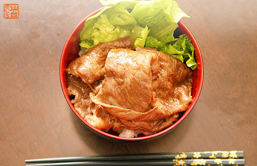 仙台牛焼き肉丼。