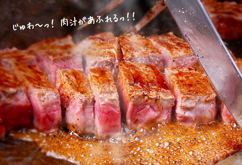 肉汁が溢れる