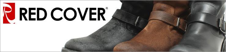 REDCOVER/レッドカバー商品一覧へ
