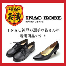 7268-inac