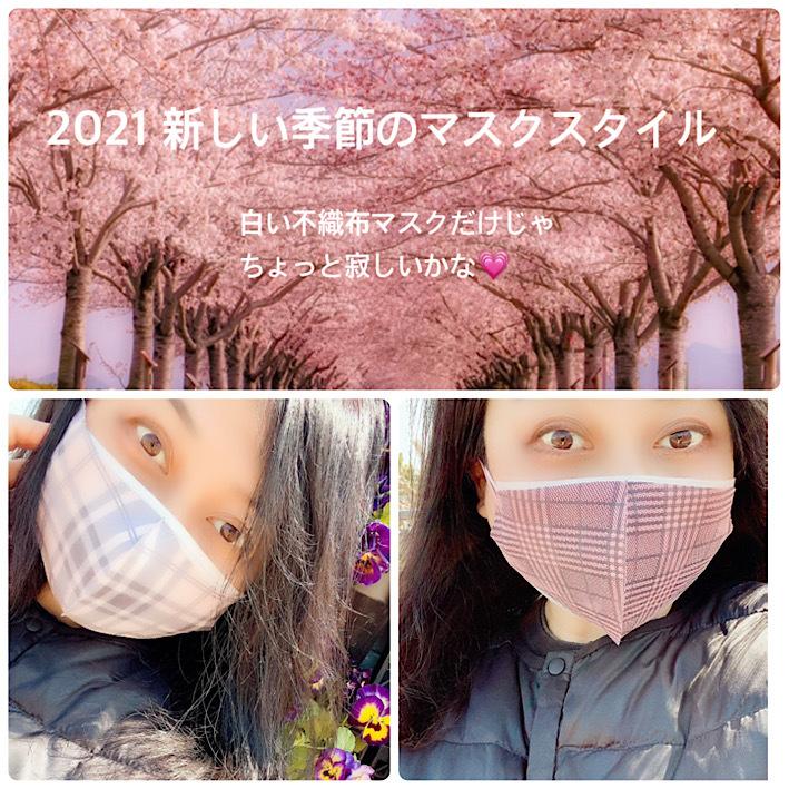 ★美人マスクセット★