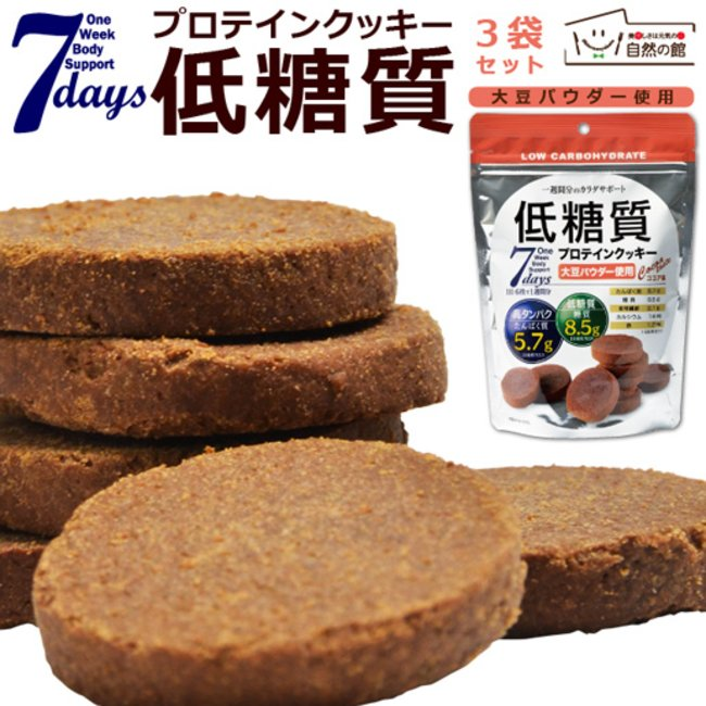 ココア パウダー クッキー