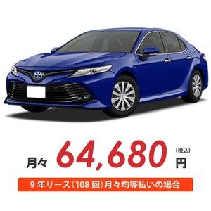 価格 トヨタ カムリ