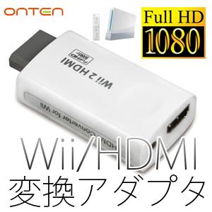 S52c ★★★ ★★★ CABLE Data USB Type UC-E13 Pour NIKON CoolPix S52