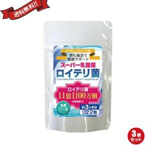 【訳あり】 【20%還元】ロイテリ菌 180粒 3袋セット, 名古屋今池 やぶ屋のお取り寄せ d27af2b9