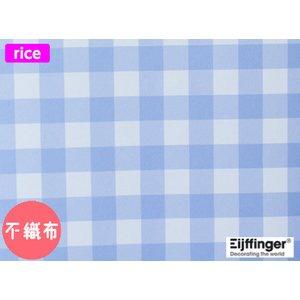 高級品市場 rice 北欧 輸入壁紙 359085 不織布(フリース) 52cm×10m rice Eijffinger オランダ 北欧 壁紙 Eijffinger rice 輸入壁紙 北欧【送料無料】インテリア雑貨のriceが壁紙になりました! 北欧, waistrap ストア:e42700cb --- ahead.rise-of-the-knights.de
