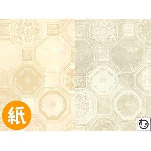 新着 MF61301 MF61308 MF61308 紙 輸入壁紙 アメリカ MF61301 紙 巾52cm×10m巻【送料無料】 わ Imported Wallpaper, 和泉村:07aebb52 --- abizad.eu.org