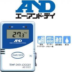 スペシャルオファ AD-5325 温度データーロガー 簡単に温度データの収録 AD-5325、解析ができる温度データロガー, アリゼ:c44786fb --- theatrepropmaker.co.uk