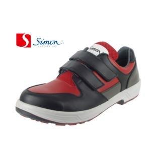 当店の記念日 8518 Simonシモン 8518 SXシリーズ 安全靴 赤・黒 赤 安全靴・黒 23.5~25.5cm 23.5 多彩なテクノロジーが様々な安全性・快適性を実現!!, ナオイリマチ:73a2e985 --- blog.buypower.ng