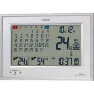 【国内発送】 8RZ105-003 8RZ105-003 シチズン シチズン パルデジットカレンダーL スタイリッシュなデザインの高機能デジタル電波カレンダー。, KOUKEN -online-:27dff79e --- edneyvillefire.com