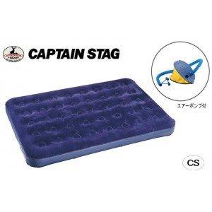 【オープニング大セール】 CAPTAIN STAG STAG キャプテンスタッグ エアーベッド(ダブル)(エアーポンプ付) M-3461 CAPTAIN エアーポンプ付きのエアーベッド。, VEROMAN:5f7b2878 --- abizad.eu.org