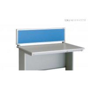 【メーカー直売】 NAIKI(ナイキ) NE12PE-LBL デスクトップパネル(NED型・NES型兼用) NAIKI(ナイキ) W1200mm用(き) NE12PE-LBL【送料無料】【送料無料】OA環境をサポートするデスクトップパネル。, 大漁屋:e1c7bd5c --- peggyhou.com