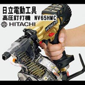 【初売り】 日立電動工具 高圧釘打機 NV65HMC(き)【送料無料】, TPOS c14f86d8