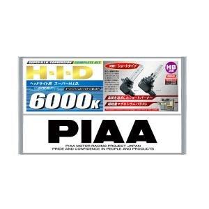 【激安大特価!】  PIAA HIDヘッドライト用コンプリートKIT HB・6000K HH194SA ショートバーナ PIAA HB・6000K&マグネシウムバラスト採用!, 水着レオタードのエコーソーイング:0ab51696 --- abizad.eu.org