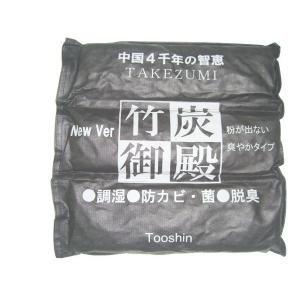 【70%OFF】 床下調湿剤 竹炭御殿(1.5kg×6袋) 床下を元気づける驚異の竹炭パワー 床下調湿剤!, いよじ園:85f41088 --- frmksale.biz