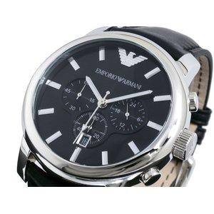 ビッグ割引 エンポリオ アルマーニ EMPORIO ARMANI 腕時計 アルマーニ AR0431 エンポリオ【送料無料】 腕時計【送料無料】, ニシカワ質店:b588cce7 --- blog.buypower.ng