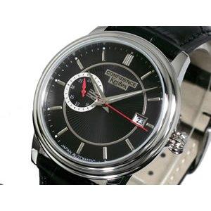 【送料無料/新品】 ケンテックス Kentex Kentex 腕時計 コンフィデンス 腕時計 自動巻き E492M-03【送料無料】 自動巻き【送料無料】, MOVE TECH NET SHOP:74c940c9 --- abizad.eu.org