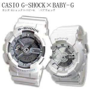 【メーカー包装済】 カシオ CASIO G-SHOCK BABY-G ペアウォッチ GA110C-7A BA-110-7A3【送料無料】, 南部せんべい乃 巖手屋 9975bbb9