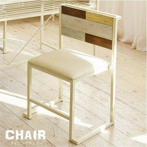 最愛 B.Bハウス クローム クローム ダイニングチェアー 椅子 イス 椅子 CHDC-450 ホワイト【送料無料】 イス【送料無料】, ハウスダイレクトさくら:00e41498 --- abizad.eu.org