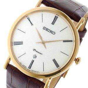 【返品送料無料】 セイコー SEIKO プルミエ Premier クオーツ メンズ 腕時計 SKP398P1 ホワイト【送料無料】, ナカヤママチ 4ead07b1