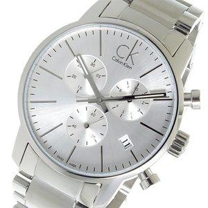 人気新品 カルバン クライン KLEIN 腕時計 CALVIN KLEIN クオーツ メンズ 腕時計 K2G27146 クオーツ シルバー【送料無料】【送料無料】【ラッピング無料】, 七宝町:bb70973b --- pyme.pe