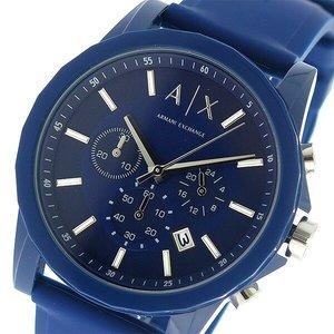 最高品質の アルマーニエクスチェンジ ARMANI ARMANI EXCHANGE クロノ 腕時計 クオーツ メンズ 腕時計 AX1327 ネイビー クロノ/ネイビー【送料無料】【送料無料】【ラッピング無料】, 秩父別町:48b3872f --- arastiranogrenci.com